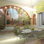 Фотообои в интерьере кухни композиция с аркой