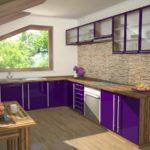 Фиолетовая кухня с деревом