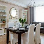 идея красивого стиля кухни гостиной 16 кв.м картинка
