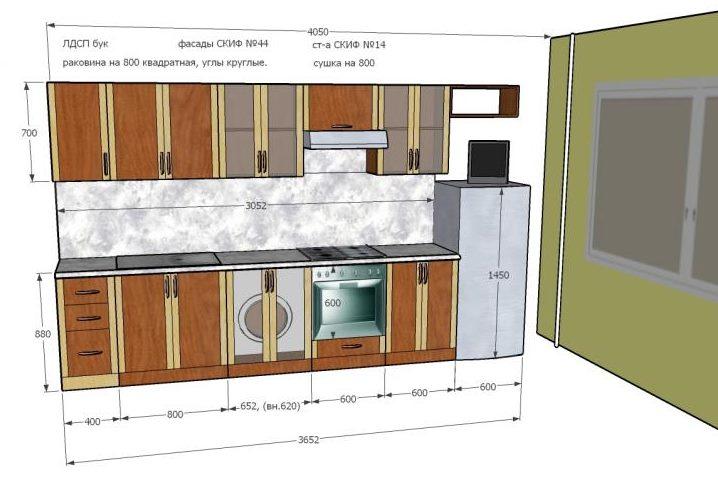 Пример проекта кухни, созданного в программе Google Sketch Up