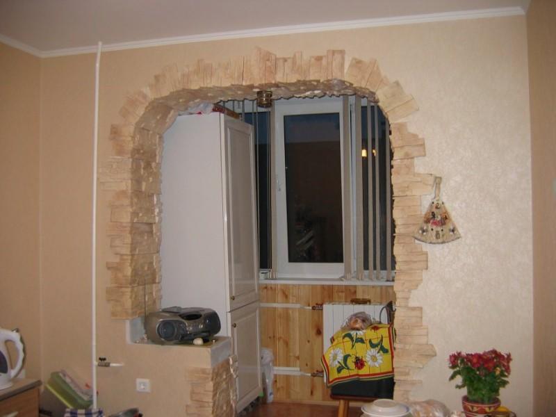 свое время виды арок с выходом на балкон фото можете объяснить, откуда