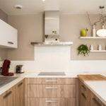 Кухня в стиле скандинавского минимализма