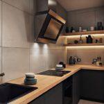 Подсветка кухонных полок и варочной поверхности