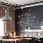 Грифельная доска в оформлении кухни