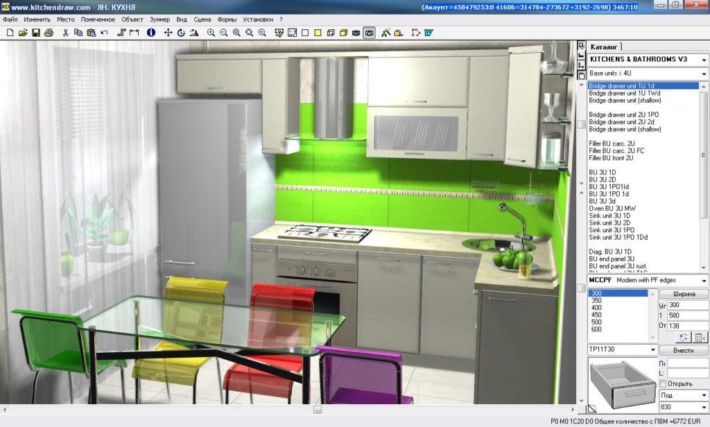 Снимок экрана программы Kitchen Draw