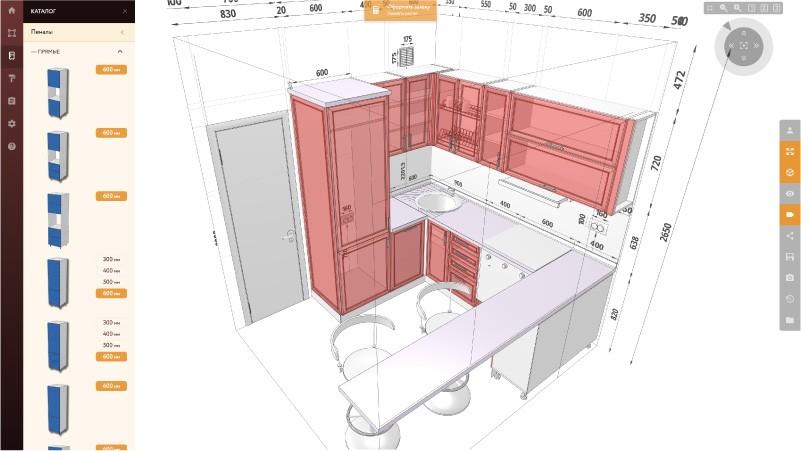 Пример дизайн-проекта угловой кухни