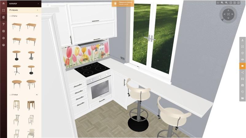 Пример проектирования кухни в онлайн-конструкторе
