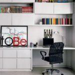 Корпусная мебель в жилой комнате