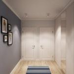 Две двери в конце коридора
