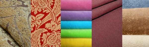 Обивочные ткани для дивана