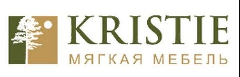 Фирма «Kristie»