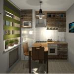 Миниатюртная кухня в современном стиле
