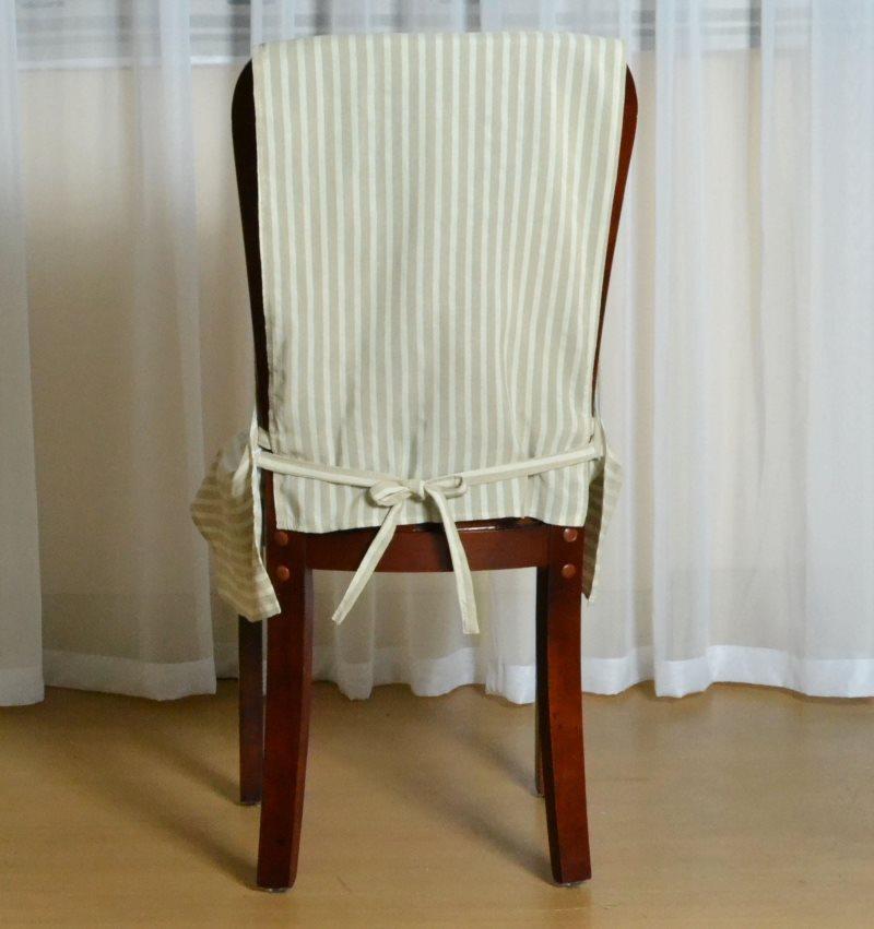 Универсальный чехол-накидка на спинке стула