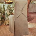 Плотный чехол из серой ткани для кухонного стула