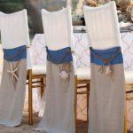 Длинны накидки на спинках стульев