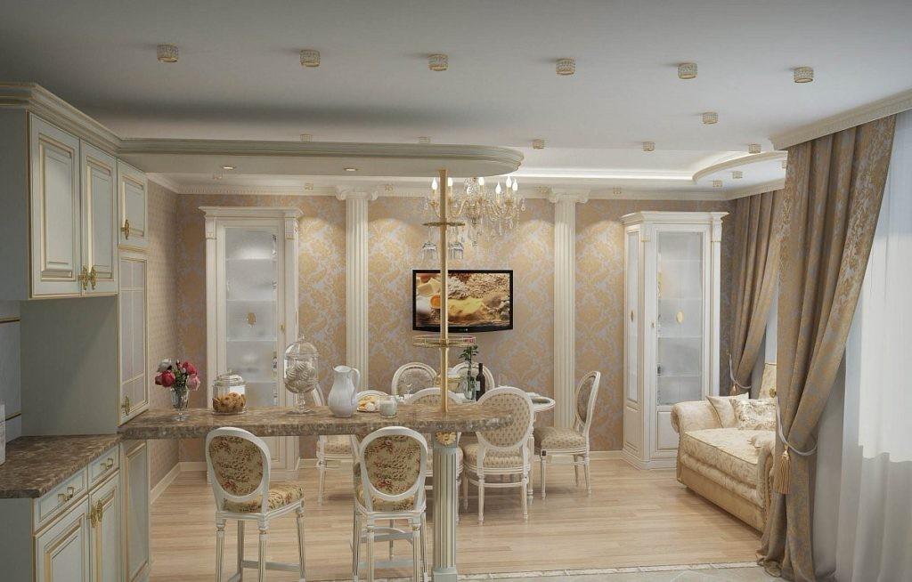бывают кухня гостиная в классическом стиле фото лондону, могла обратить
