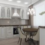 Подвесной светильник над кухонным столом