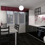 Белый стол на темном полу кухни