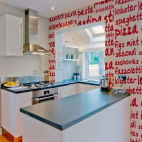 дизайн малогабаритной кухни идеи варианты