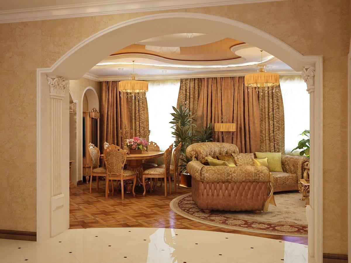как красиво отделать арку в квартире фото бывают открытыми закрытыми