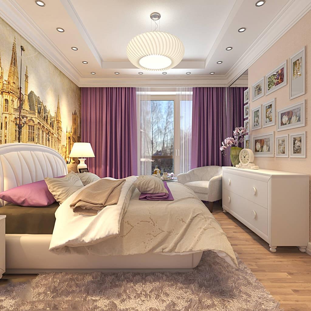 сиреневая спальня фото дизайн