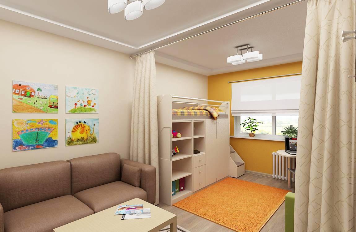 дизайн гостиной с детской