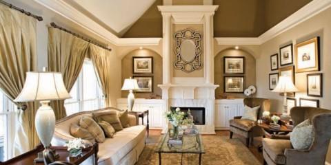 гостиная в стиле модерн интерьер фото