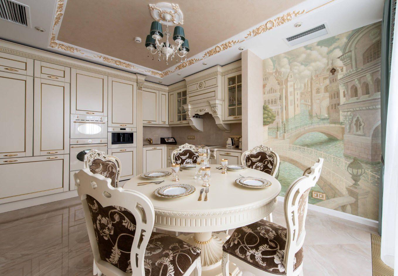 кухня ниша классика