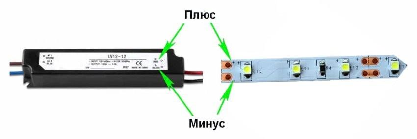 Полярность подключения светодиодной ленты