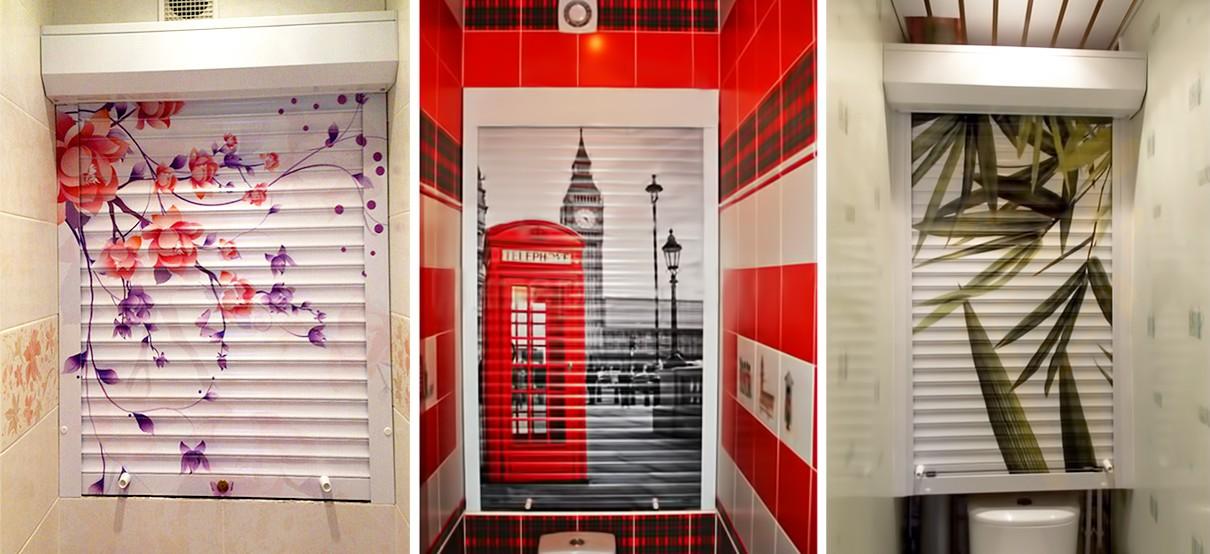 рольставни в туалете с рисунком