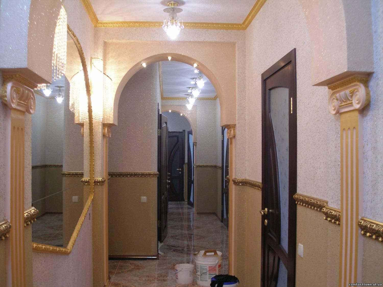 жидкие обои для коридора фото гуляний, уличной