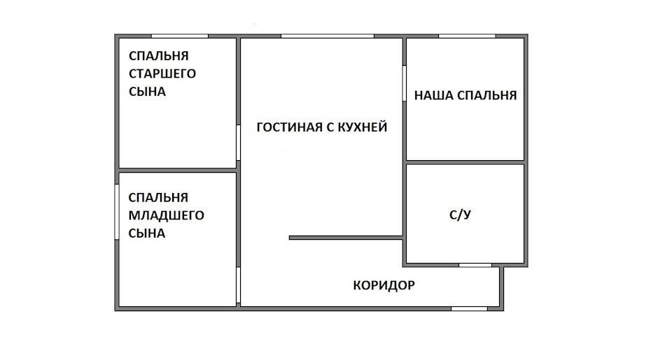План двухкомнатной квартиры после перепланировки в трехкомнатную