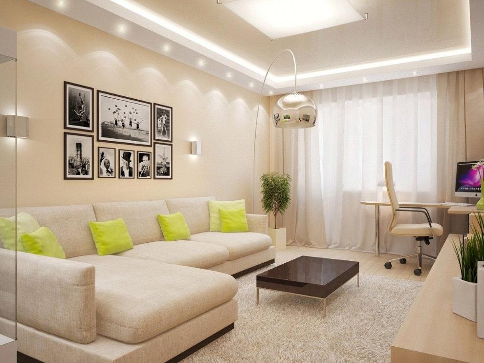 Бежевые стены зала в двухкомнатной квартире