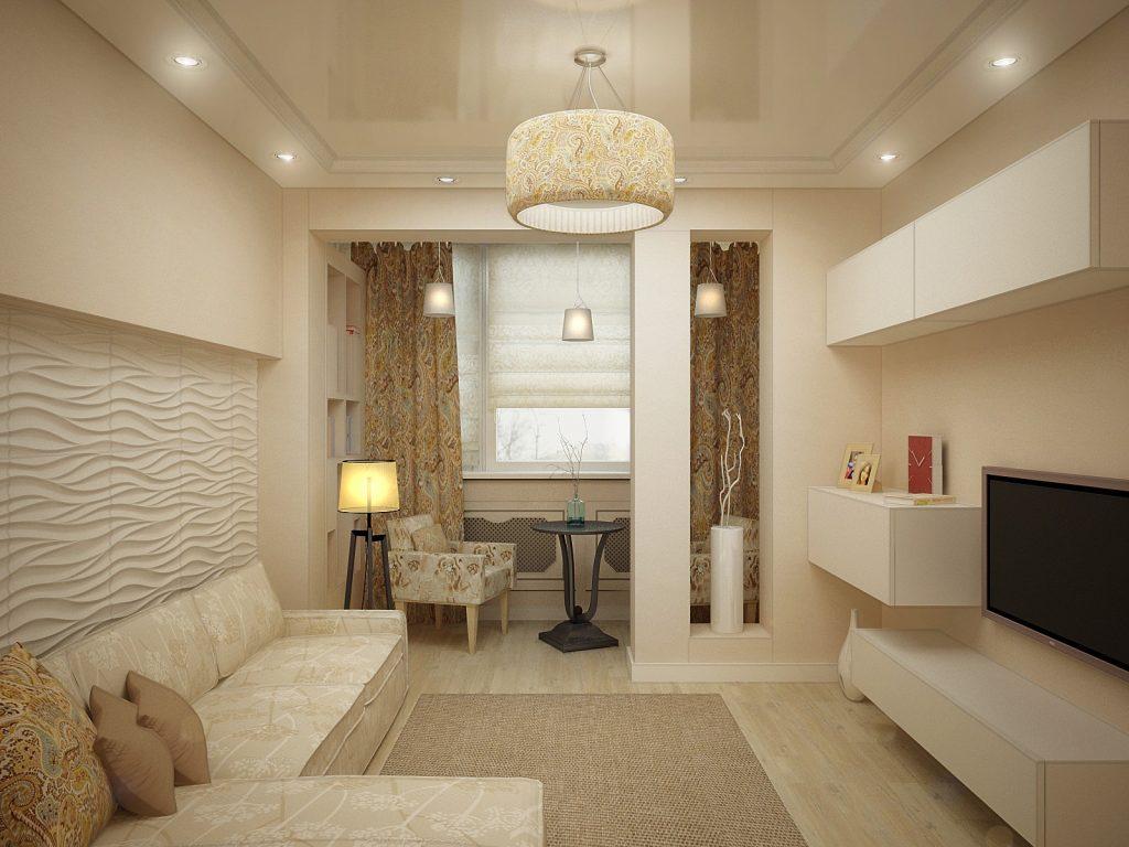 дизайн гостиной комнаты 17 кв м правила планировки
