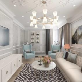 Неоклассический дизайн гостиной небольшой площади