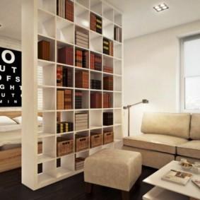 Зонирование квартиры с помощью мебели