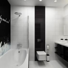 Белый подвесной унитаз на черной плитке