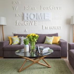 гостиная комната в светлых тонах фото интерьера