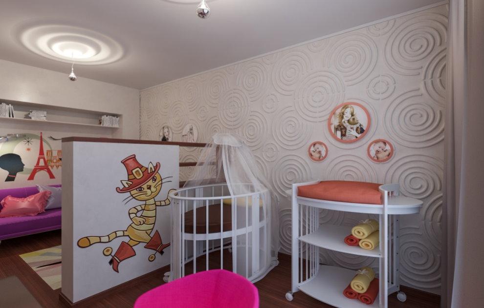 Детская зона в однокомнатной квартире 45 кв метров