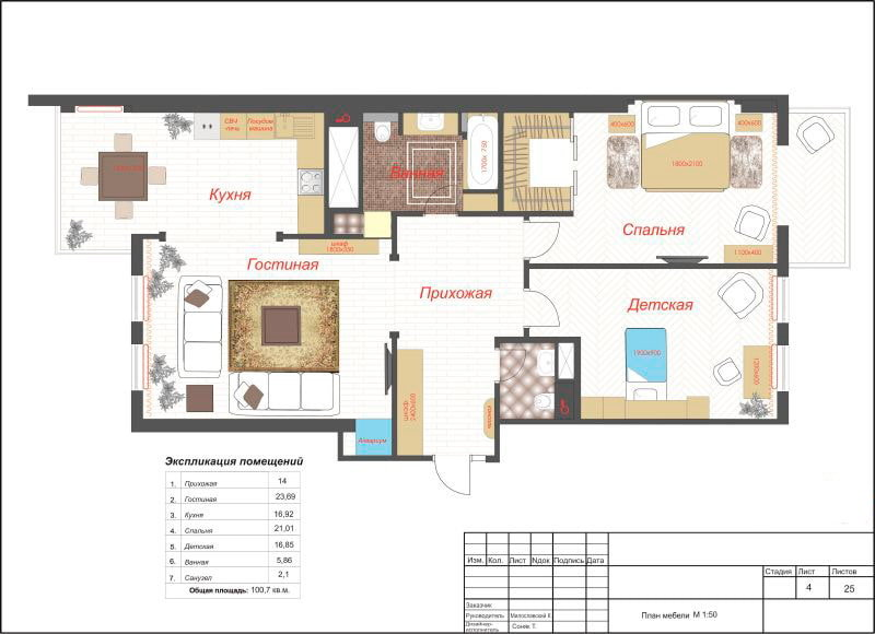 План трехкомнатной квартиры площадью 100 кв м
