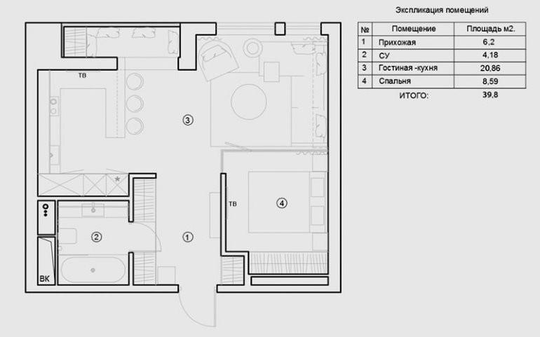 Схема перепланировки однокомнатной квартиры 40 кв метров
