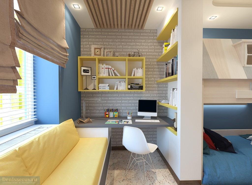 дизайн проект небольшой комнаты