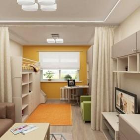 Зонирование занавесками пространства комнаты