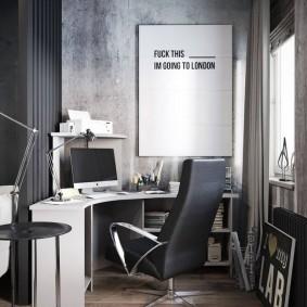 Интерьер рабочего кабинета в серых тонах