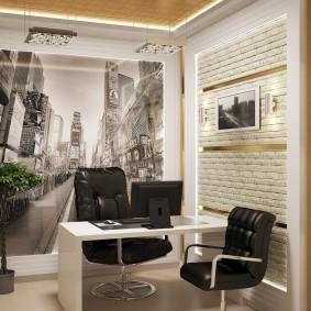 Фотообои в дизайне домашнего кабинета