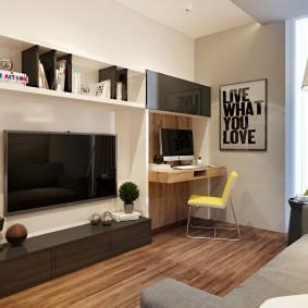 Дизайн современной гостиной в маленькой квартире