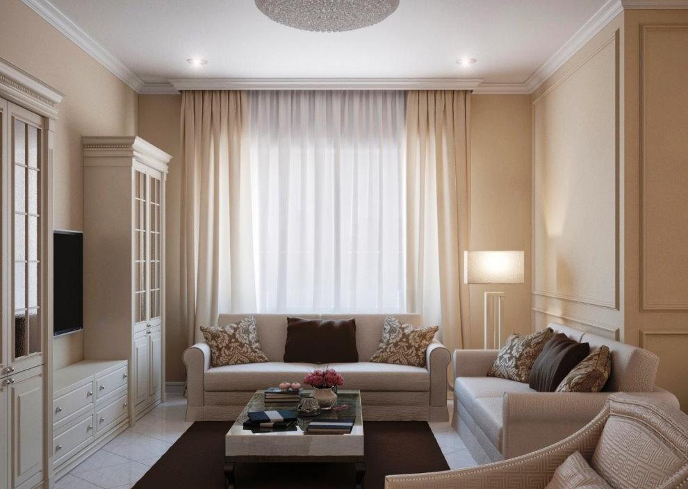 Интерьер маленькой гостиной с бежевыми стенами
