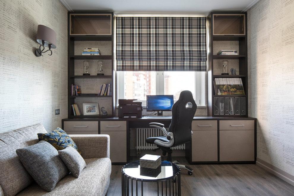 Модульная мебель в интерьере домашнего кабинета