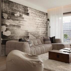 обои для современной гостиной дизайн фото