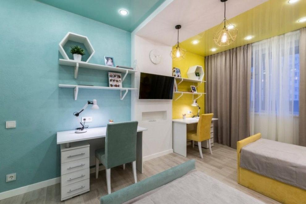 Равномерное освещение комнаты для разнополых деток